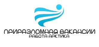 Вакансии вахтой Приразломная Газпром