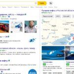 газпром нефть карта Яндекса