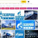 газпром нефть акции 2020 -2031 офсайт