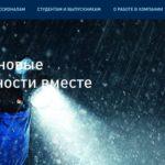 газпром нефть телефон 2020 офсайт