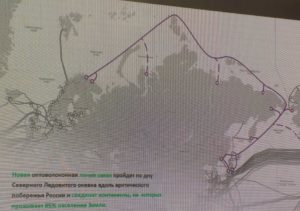 Работа от Мегафона в Арктике