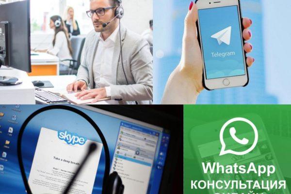 По Арктическим вакансиям онлайн консультация