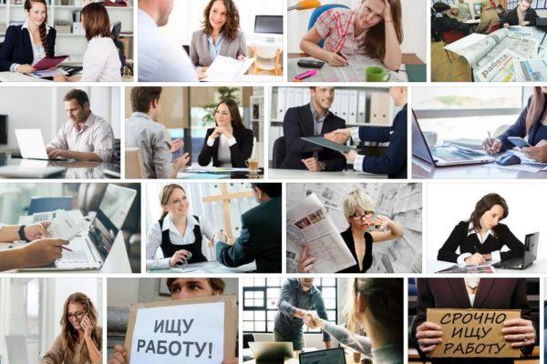 Вахтовый поиск вакансий частного рекрутера