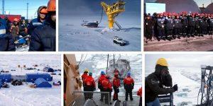 Арктика 2020 разнорабочий вахта